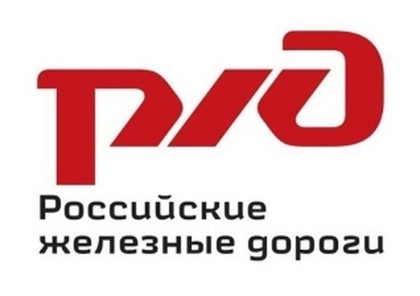 Поезда в Самару и Тольятти отменяет РЖД