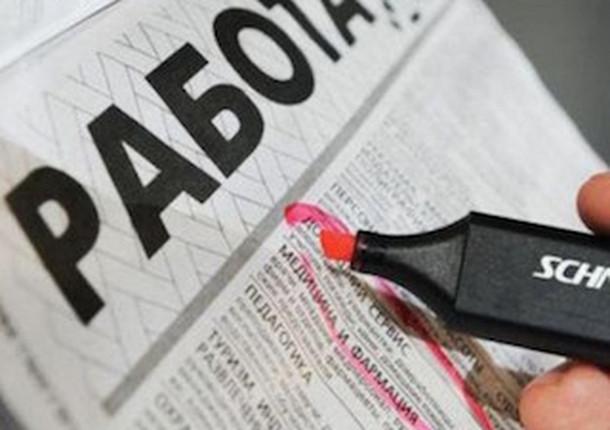 В Тольятти посчитали безработных