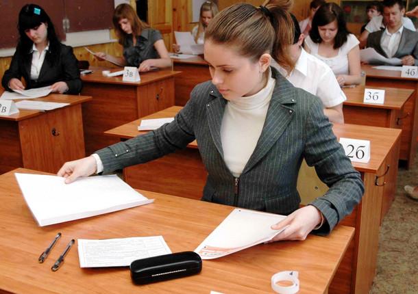 33 максимальных результата на ЕГЭ у выпускников Тольятти